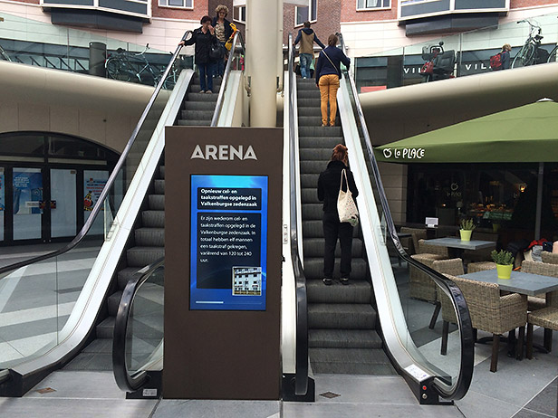 Digitale display, Arena Shopping Centre, Den Bosch