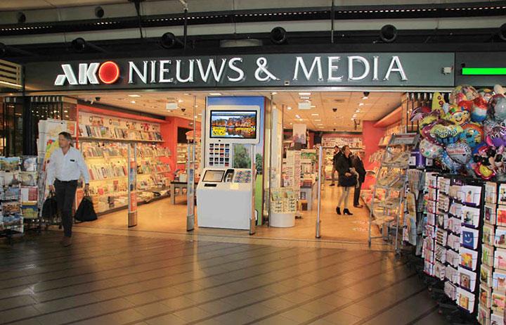 Cadeaukaarten kiosk Weekendjeweg.nl, Plaza Schiphol